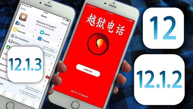 Taigon 12 - JB for iOS 12 Confirmed iOS 12.1.2 - 12.1.3 Working Cydia!