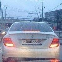 Славик Горбанёв, 4 августа , Новочеркасск, id66030982