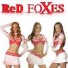★★★★★ ReD Foxes ★★★★★ [Официальная группа]
