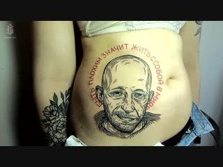 Сделал татуху по своему эскизу с Антоном Черняком из группы КРОВОСТОК