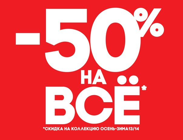 Польские Блузки Интернет Магазин