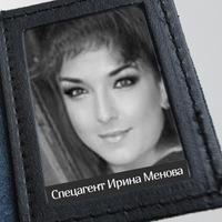 Kumsiyat Magomedova