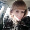 Irina Firsova