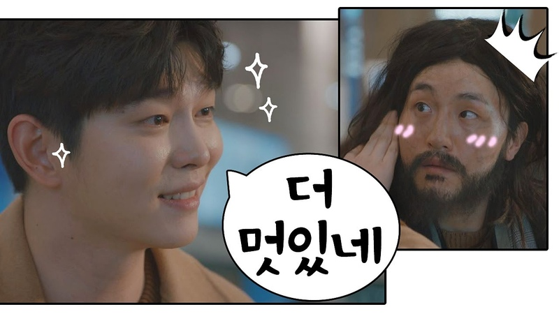 [헉] 더 멋져진 윤균상(Yun Kyun Sang)의 거침없는 스킨십☞ 실화냐⊙ㅁ⊙ 일단 뜨겁게 52397