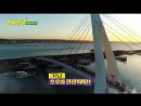 [PREVIEW] 180324 Hani @ tvN Salty Tour