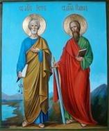 ПОЗДРАВЛЯЮ С ПРАЗДНИКОМ СВЯТЫХ ПЕРВОВЕРХОВНЫХ АПОСТОЛОВ ПЕТРА И ПАВЛА!