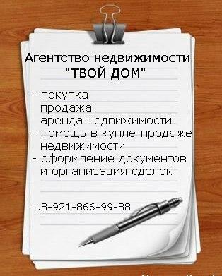Бухгалтерский учет у брокера