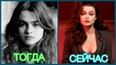 Как менялась ХЕЛЕНА БОНЕМ КАРТЕР (Helena Bonham Carter)|Тогда и сейчас