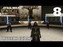 Star Wars KOTOR Brotherhood of Shadow [Android] - 8