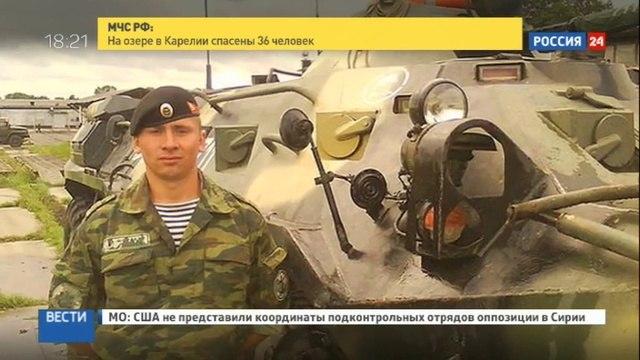 Новости на Россия 24 • В Сирии российский военный остановил смертника ценой своей жизни