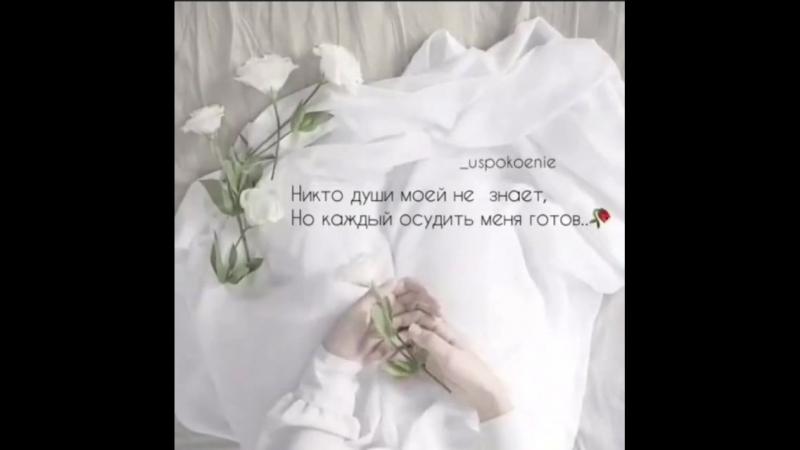 Xidjabtagy_kiz_1_21092018_1144.mp4