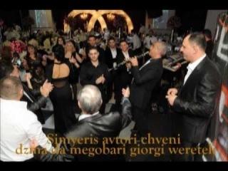 Merabi Batashvili -DARI DARI