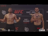 UFC Fight Night Moscow Weigh-in Face Offs