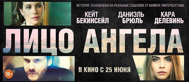 российские фильмы 2015 смотреть