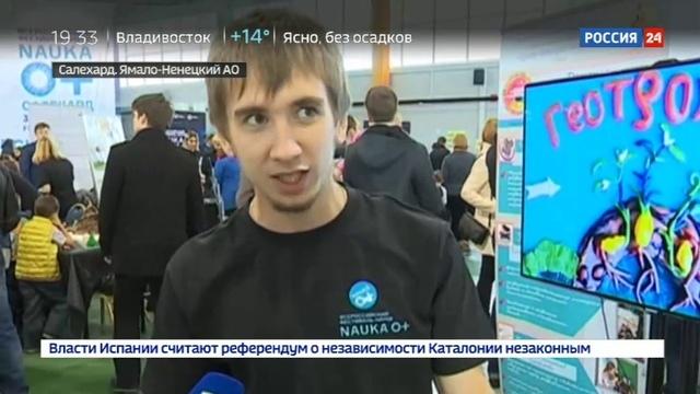 Новости на Россия 24 • Вызвать молнию в Салехарде