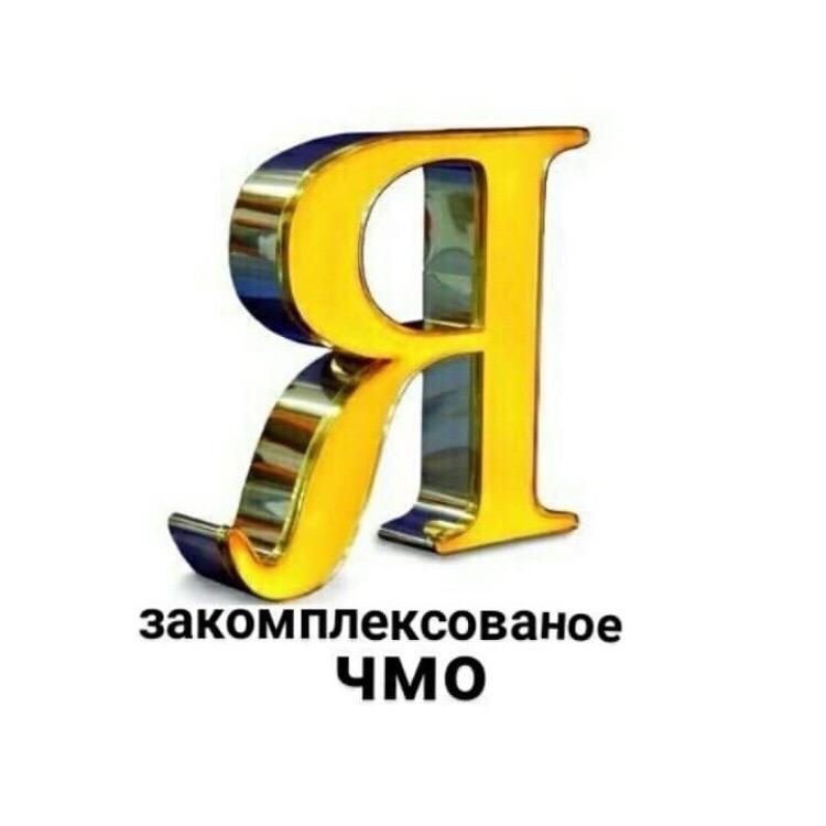 Никита Мишкин |