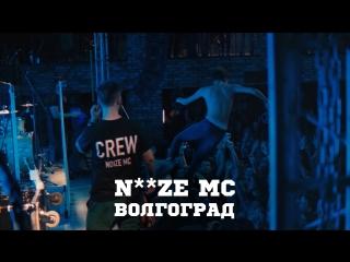 Noize MC | Volgograd 20.09.18 (Concert Movie)
