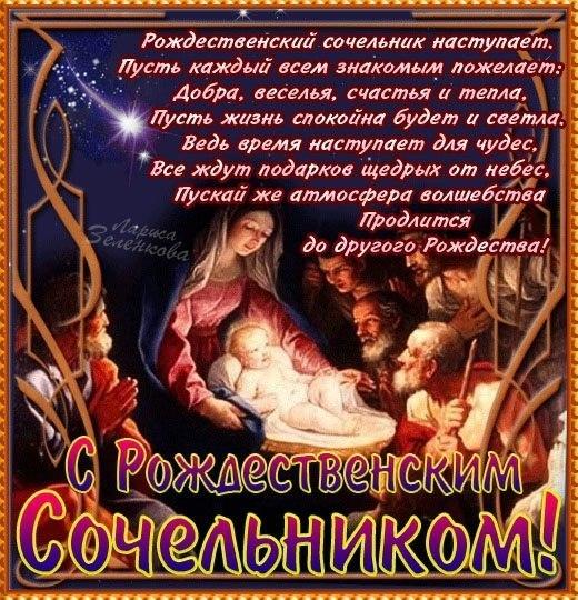 Фото №317767937 со страницы Дмитрия Балакина