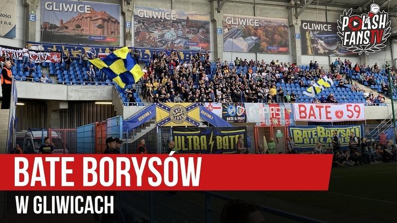 BATE Borysów w Gliwicach 17 07 2019 r