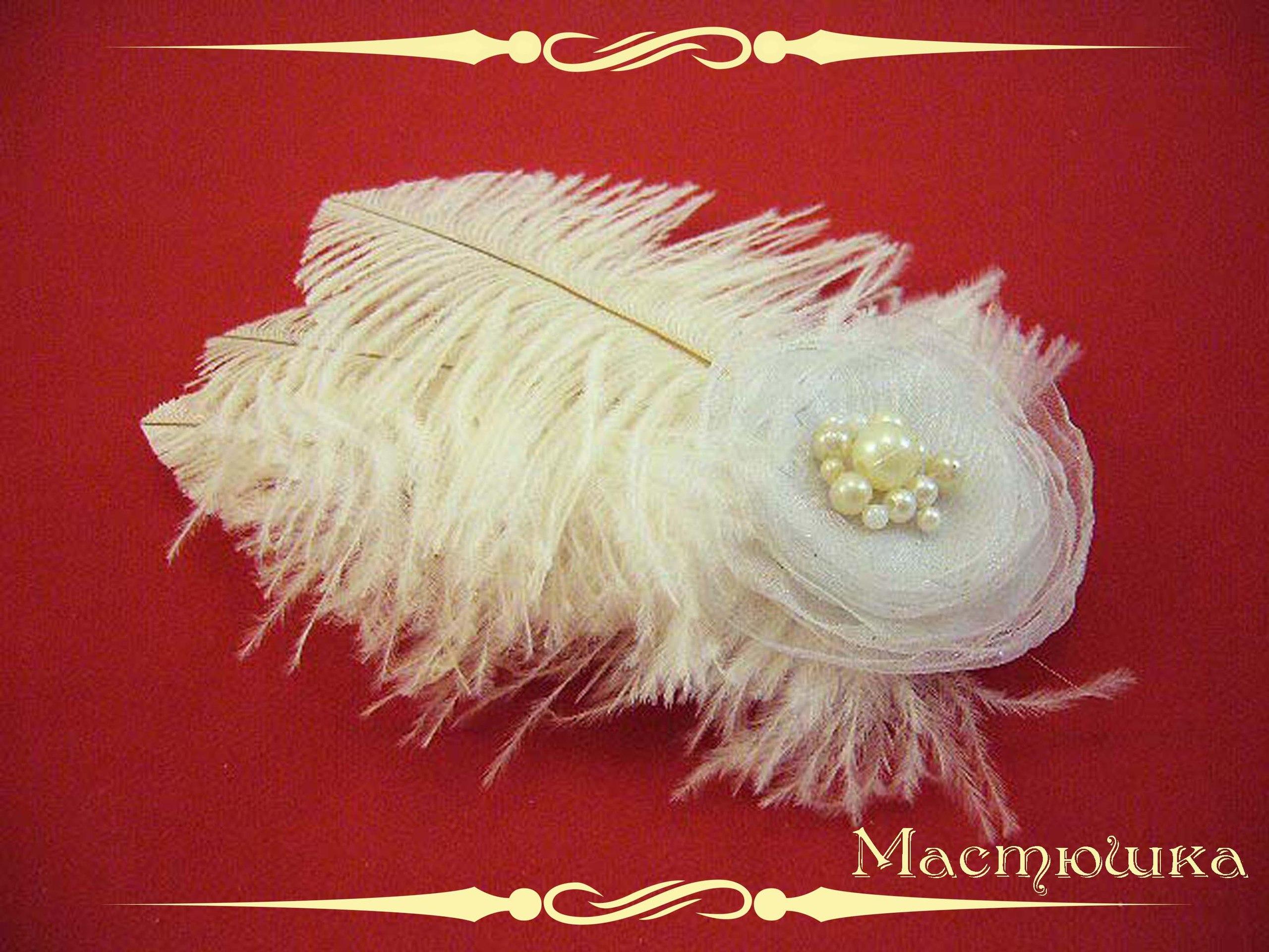 Как сделать перья а из ткани