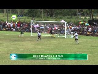 Чемпионат Океании U-17 2013 /  Острова Кука - Фиджи (0:5)