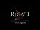 Rigali - Грин-карта - Иммиграция в США - Визы - Гражданство США