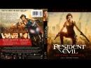 Обитель зла 6 Последняя глава / Resident Evil The Final Chapter 2017