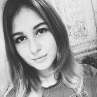 Асташова Елена