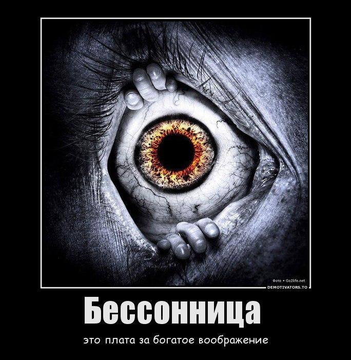 Пункте недвижимость в красноармейске московской области завистливая бездарность