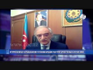 СРОЧНО! Что произошло между чеченцами и азербайджанцами в России?Рассказывает Полад Бюльбюльоглу.Азербайджан БАКУ Чечня 2019