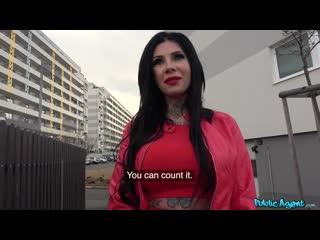 Public agent | пикап   porn, latina, lesbian, massage, masturbation, mature, milf, orgy, public, russian   big ass, big tits,