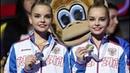 Итоги Чемпионата Европы по художественной гимнастике