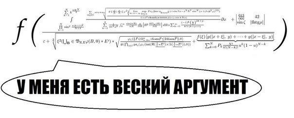 http://cs418427.vk.me/v418427506/9a8f/eIVkzhtEjhM.jpg