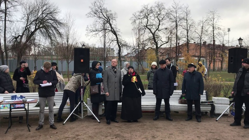 Надежда Тихонова на митинге многодетных семей