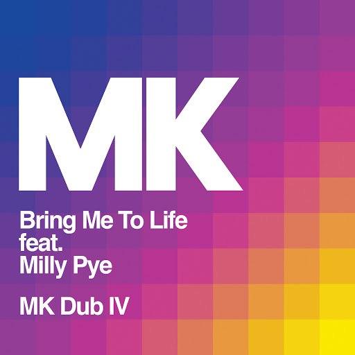 MK альбом Bring Me to Life (MK Dub IV)