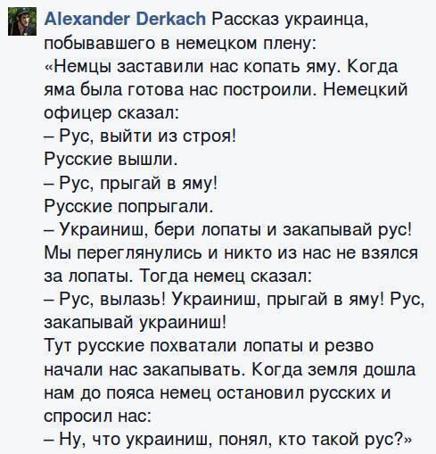 Яценюк и Байден обсудили ситуацию на Донбассе, - Белый дом - Цензор.НЕТ 2142