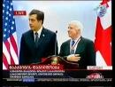 11.01.2010 Senator John McCain Batumi Georgia