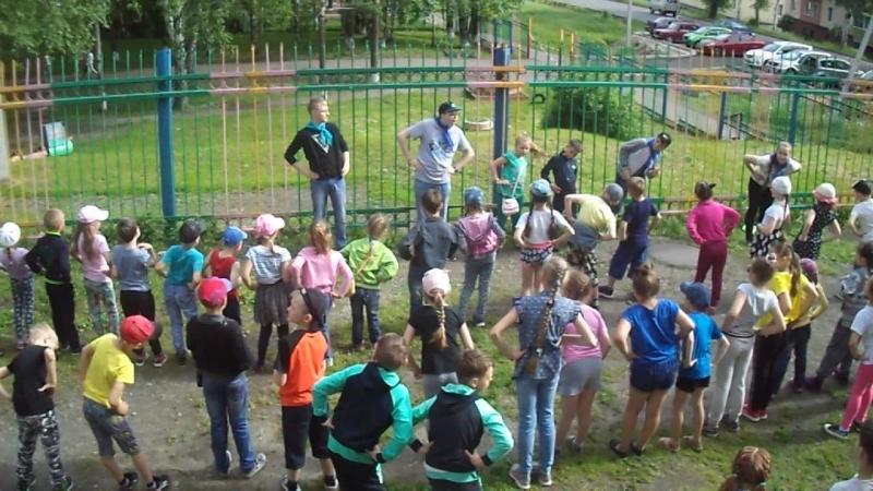 Бодрячок в лагере Дома детского творчества