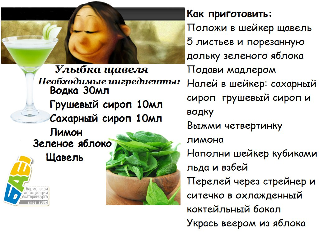 http://cs405326.vk.me/v405326860/7298/heOVMXMDWMY.jpg