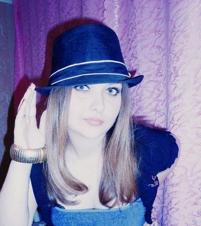 Анастасия Здор, 21 июня 1994, Армавир, id191224900