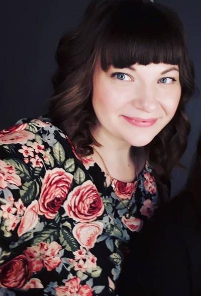 Елена Степурова