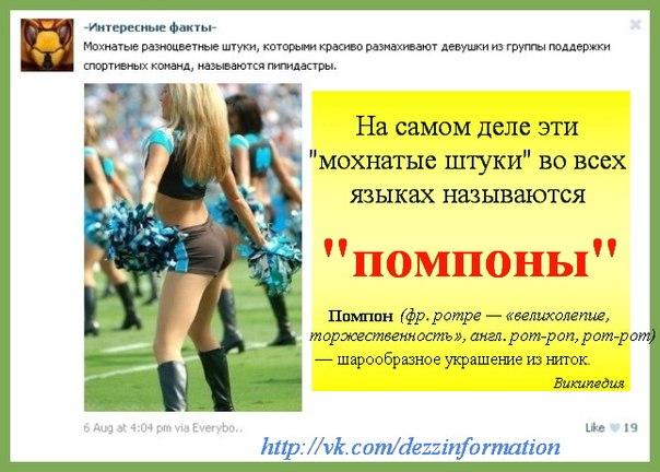 http://cs406323.userapi.com/v406323081/231c/ROetXNdYahM.jpg