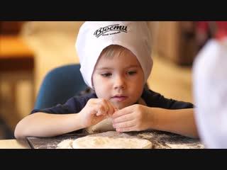 Детский кулинарный мастер-класс кафе ВГости