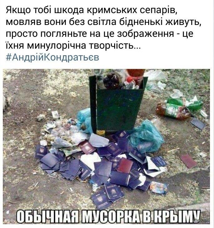 """Кабмин работает над списком товаров, которые можно поставлять в оккупированный Крым: """"У нас есть определенное видение"""", - замглавы Минэкономразвития - Цензор.НЕТ 1306"""
