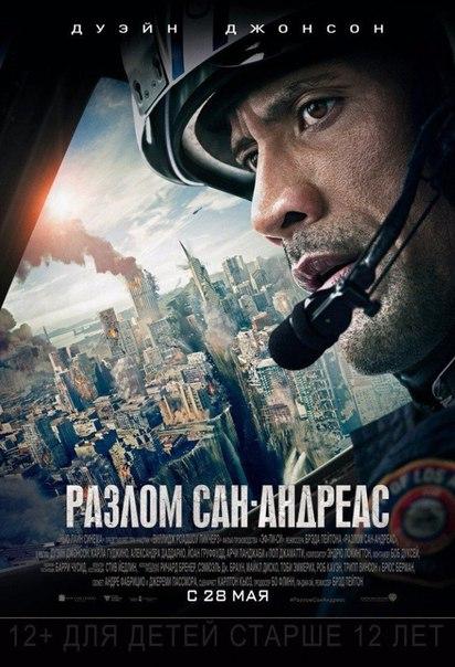 Три замечательных фильма-катастрофы