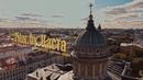 PITER BY Каста Фильм о Питере c группой Каста в главных ролях