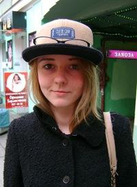 Дарья Смолиенко
