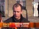 24 декабря 2013 Новости Рен ТВ Армавир