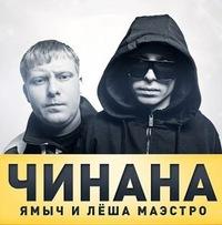 Александр Порошин, 10 июня , Камышлов, id224324271