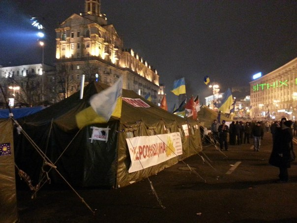 Палатки Євромайдану